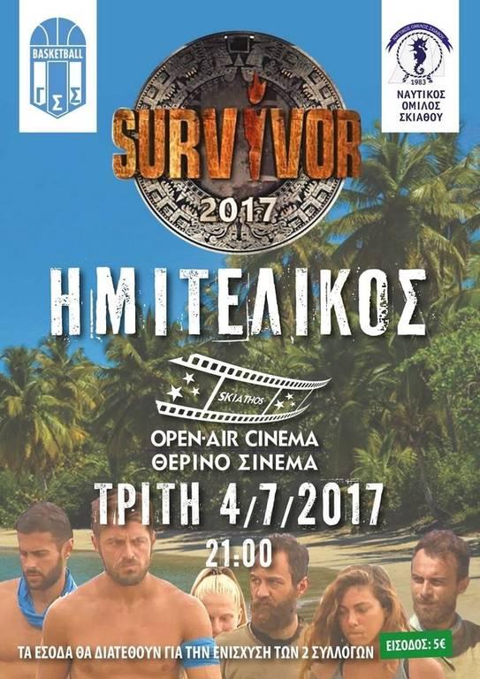 Survivor: Είναι τρελοί εκεί στην Σκιάθο - Δείτε τι απίτευτο ετοιμάζουν για τον Ντάνο (photo)