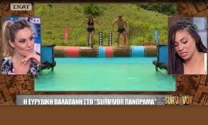 Survivor: Ευρυδίκη Βαλαβάνη: «Ο Ντάνος έχει δίκιο που είπε ότι ένιωθε ανεπιθύμητος»!