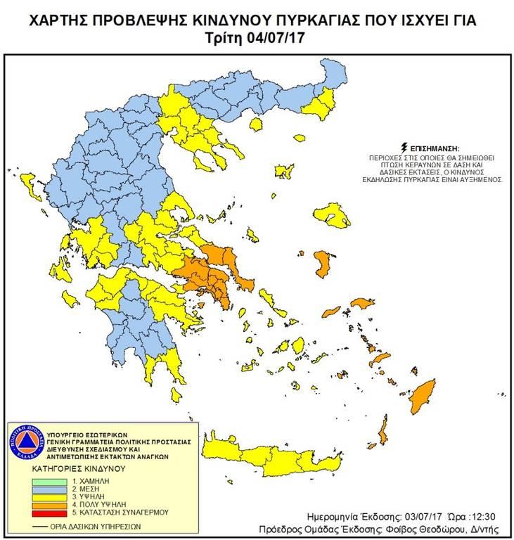 Πορτοκαλί συναγερμός! Ο χάρτης πρόβλεψης κινδύνου πυρκαγιάς για την Τρίτη 4/7 (pics)