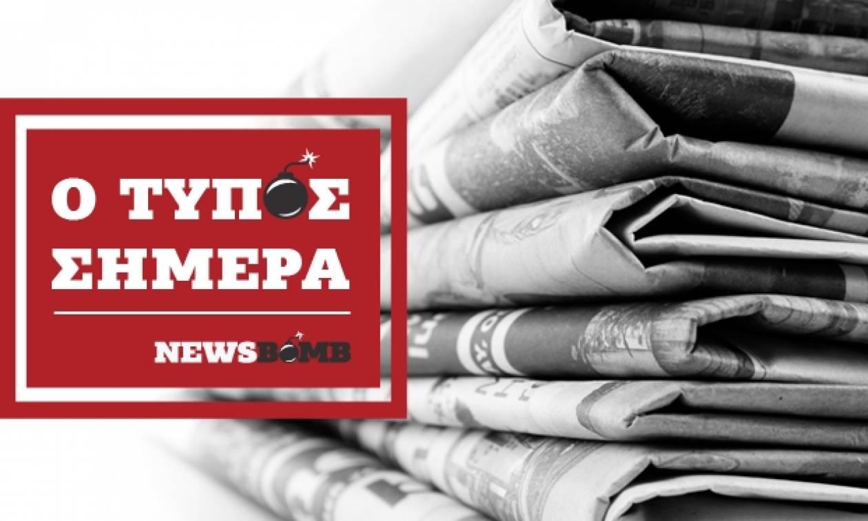 Εφημερίδες: Διαβάστε τα πρωτοσέλιδα των εφημερίδων (04/07/2017)