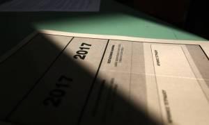 Μηχανογραφικό 2017 - exams.it.minedu.gov.gr: Κάντε κλικ ΕΔΩ για να συμπληρώσετε το δελτίο