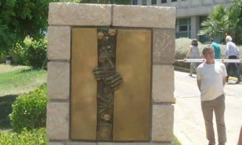 Μνημείο ΕΡΤ: «Φωτιά» στο ελληνικό Twitter και σχόλια... φαρμάκι!