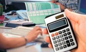 Φορολογικές δηλώσεις 2017: Αυτά είναι τα πρόστιμα για όσους δεν τις υποβάλουν εμπρόθεσμα