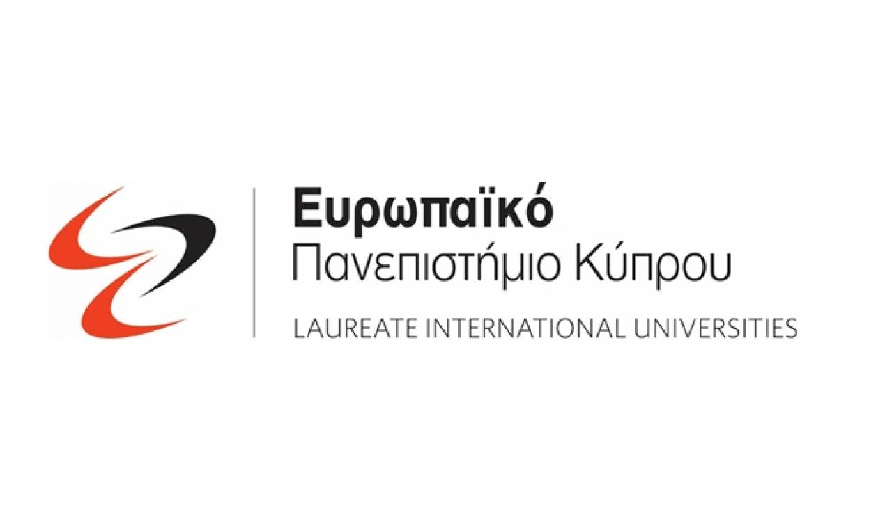 Εκδήλωση Παρουσίασης του Ευρωπαϊκού Πανεπιστήμιου Κύπρου στην Αθήνα
