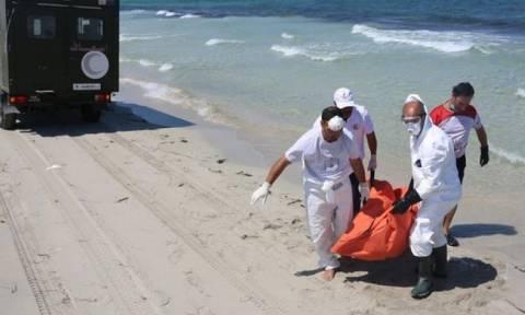 Σκηνές-σοκ στη Λιβύη: Ρουκέτα έπεσε σε κατάμεστη παραλία - Ξεκληρίστηκε πενταμελής οικογένεια