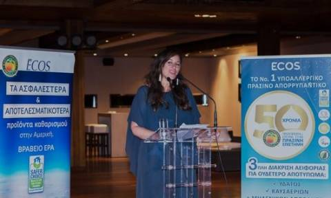 ECOS: 50 χρόνια πρωτοπορίας στην πράσινη επιστήμη, 50 χρόνια αγάπης για τον άνθρωπο & το περιβάλλον