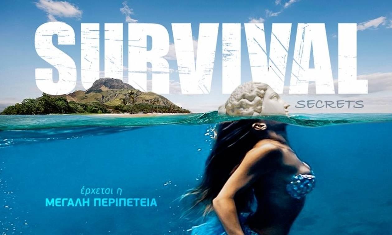 Survival Secrets: Ερχεται... επίσημα! Θα το παρουσιάζει παίκτρια του Survivor; (video)