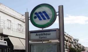 ΤΩΡΑ: Τηλεφώνημα για βόμβα στο μετρό Αιγάλεω