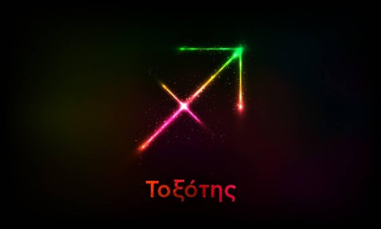 Τοξότης (06/07/2017)