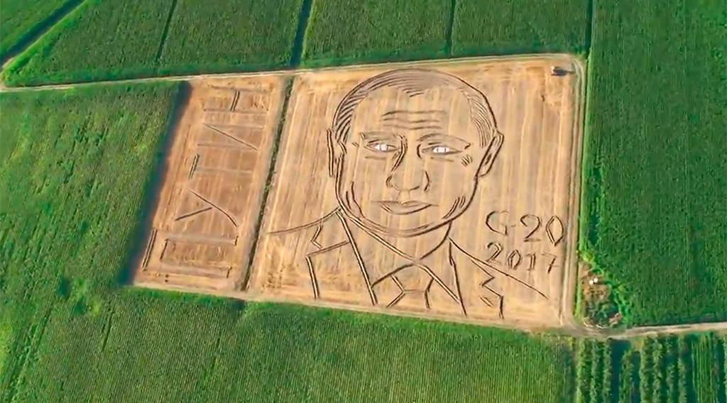 Viral video: Δείτε το πιο πρωτότυπο πορτρέτο του Πούτιν στον πλανήτη