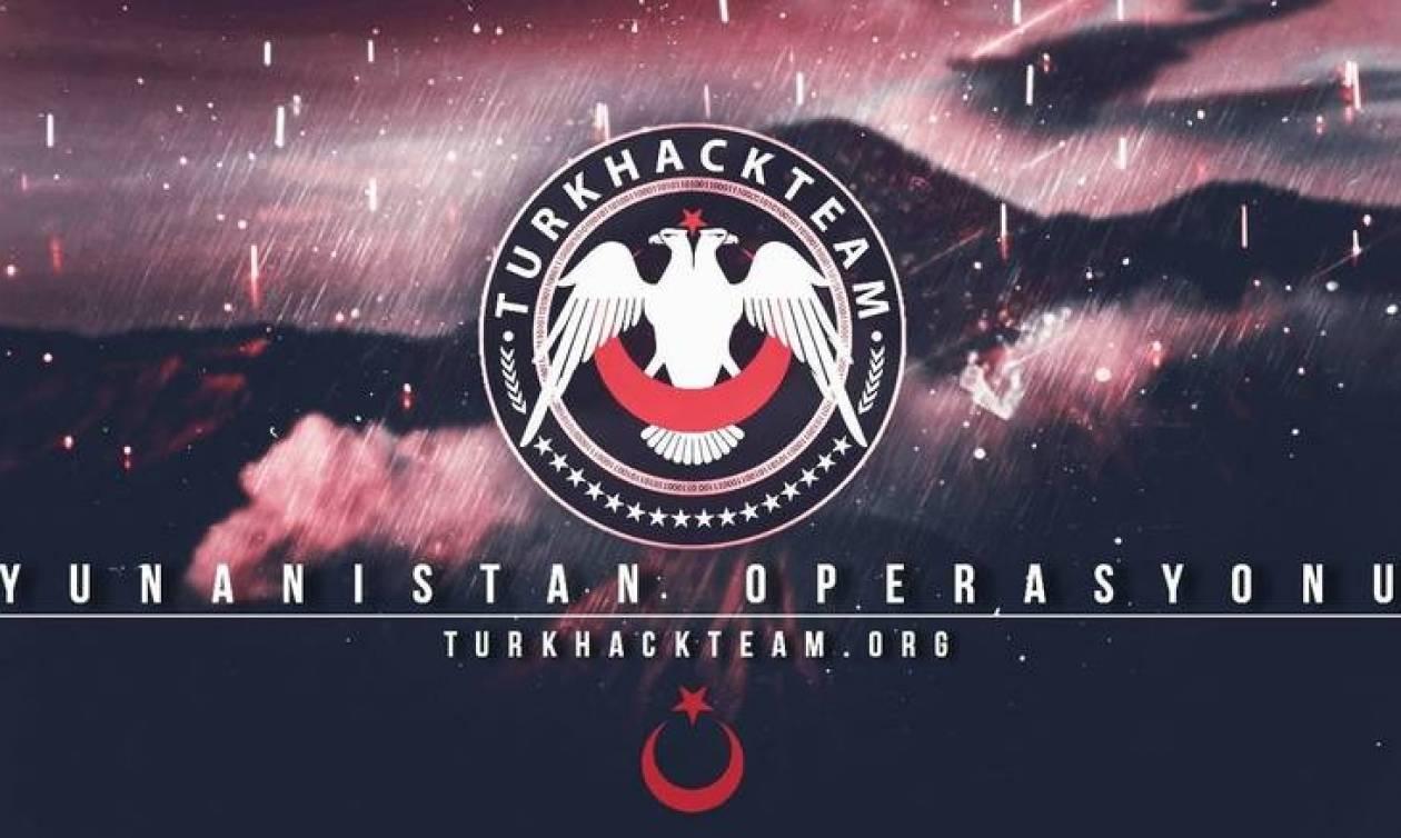 Ο κρυφός πόλεμος των Ελλήνων χάκερς με τους Τούρκους