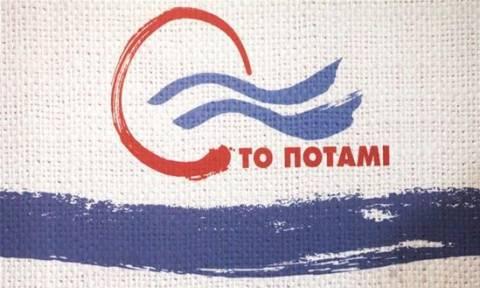 Ποτάμι για Κυπριακό: Το αδιέξοδο οφείλεται στις εμμονές της Τουρκίας