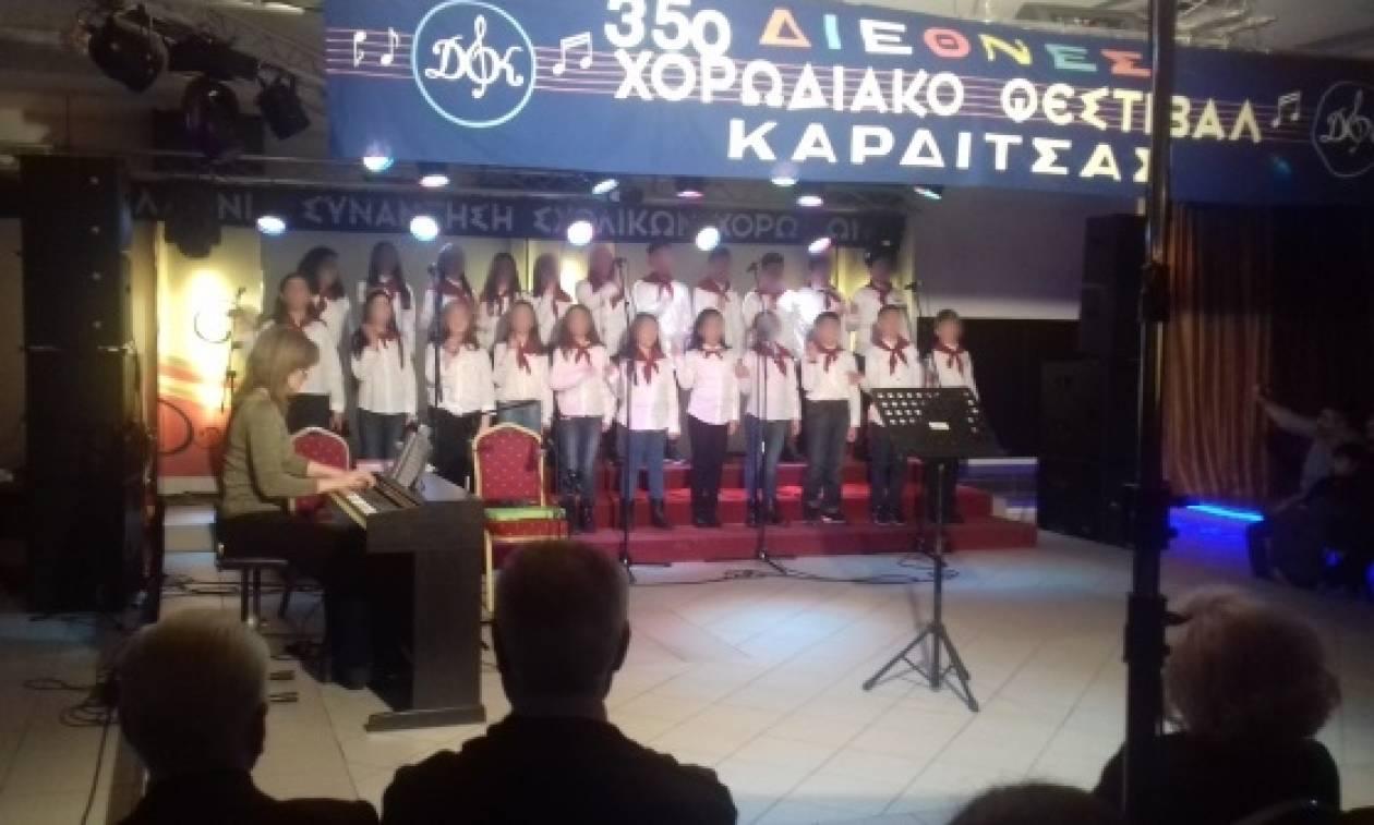 Αρχίζει την Κυριακή (9/7/2017) το 35ο Διεθνές Φεστιβάλ Καρδίτσας