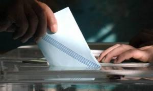 Νέα δημοσκόπηση: Με 14,8% προηγείται η Νέα Δημοκρατία