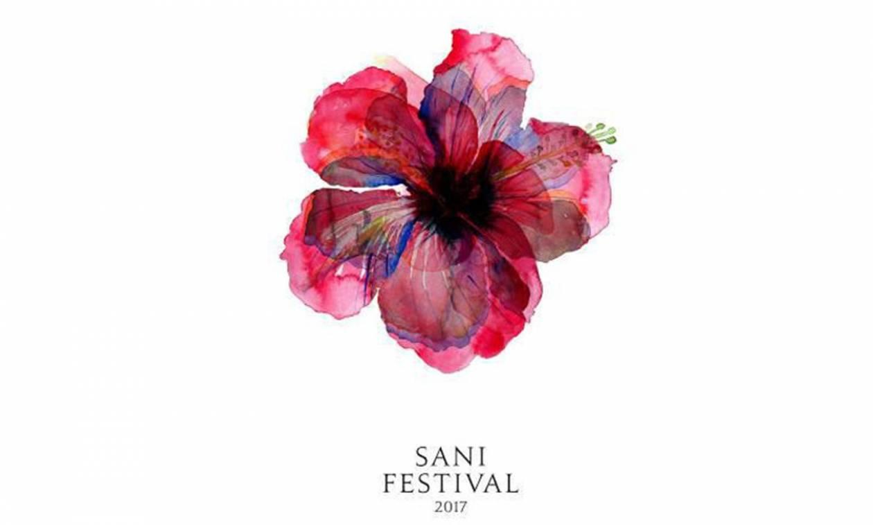 Εικοσιπέντε χρόνια Sani Festival στο Λόφο της Σάνης
