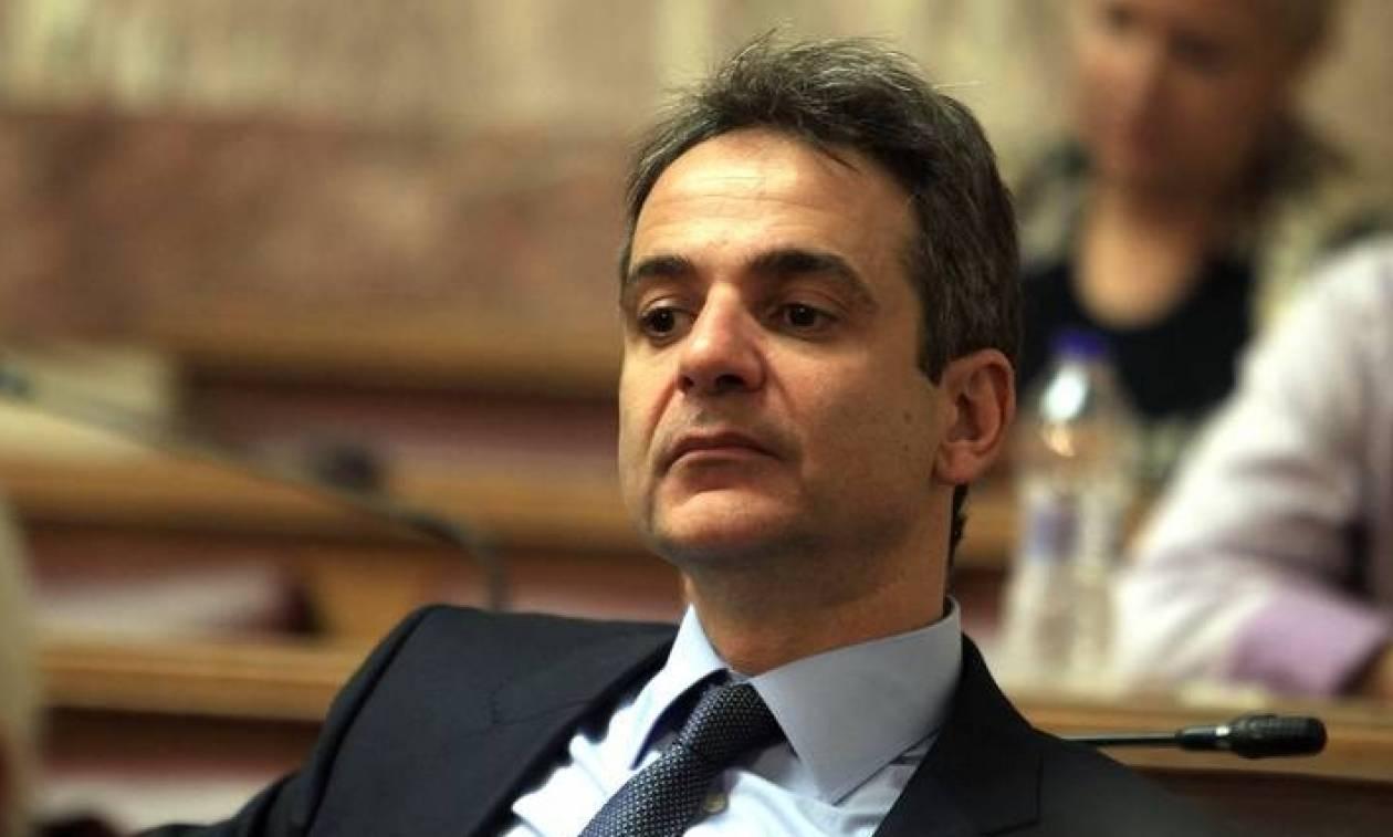 Κυριάκος Μητσοτάκης: Να μην περάσει ο νόμος της κυβέρνησης για τα ΑΕΙ