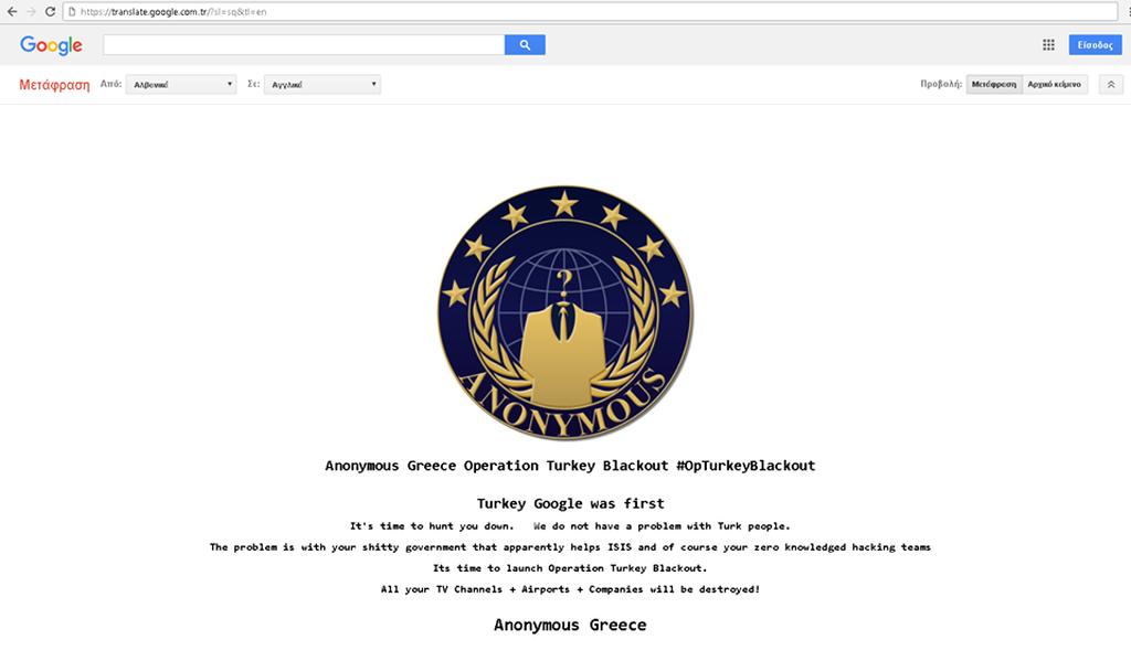 Έλληνες χάκερς «έριξαν» την υπηρεσία Google Translate της Τουρκίας (Pic)