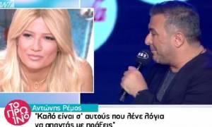 Αντώνης Ρέμος: Η απάντηση του στην επίθεση της Βιτάλη! «Καλό είναι σ' αυτούς που λένε λόγια…»