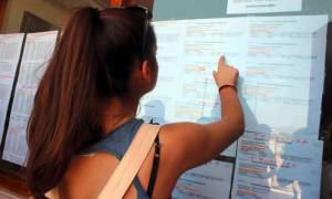 Βάσεις 2017: Πώς θα επηρεαστούν από τους βαθμούς των ειδικών μαθημάτων