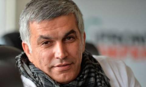 Μπαχρέιν: Ποινή δύο χρόνων φυλάκισης γιατί κατήγγειλε καταπατήσεις ανθρωπίνων δικαιωμάτων
