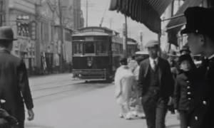 ΣΟΚ: Δείτε σε σπάνιο βίντεο τη Χιροσίμα λίγο πριν πέσει η ατομική βόμβα