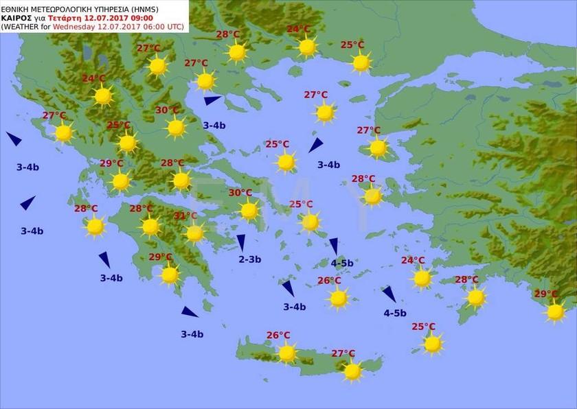 Καύσωνας: Ξεκίνησε το διήμερο της «κόλασης» - Η θερμοκρασία θα ξεπεράσει τους 40 βαθμούς