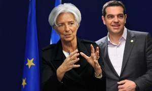 Επιστολή Αθήνας σε ΔΝΤ: Αυτή είναι η λίστα με τις 21 δεσμεύσεις της κυβέρνησης