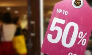Θερινές εκπτώσεις 2017: Ποια Κυριακή θα ανοίξουν τα καταστήματα