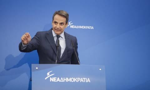 Μητσοτάκης: Ο κύκλος της πολιτικής τοξικότητας των ΣΥΡΙΖΑ - ΑΝΕΛ πρέπει να κλείσει