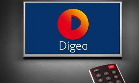 «Βόμβα» της Digea: Δεν ανανεώνει το συμβόλαιο με την ΕΡΤ