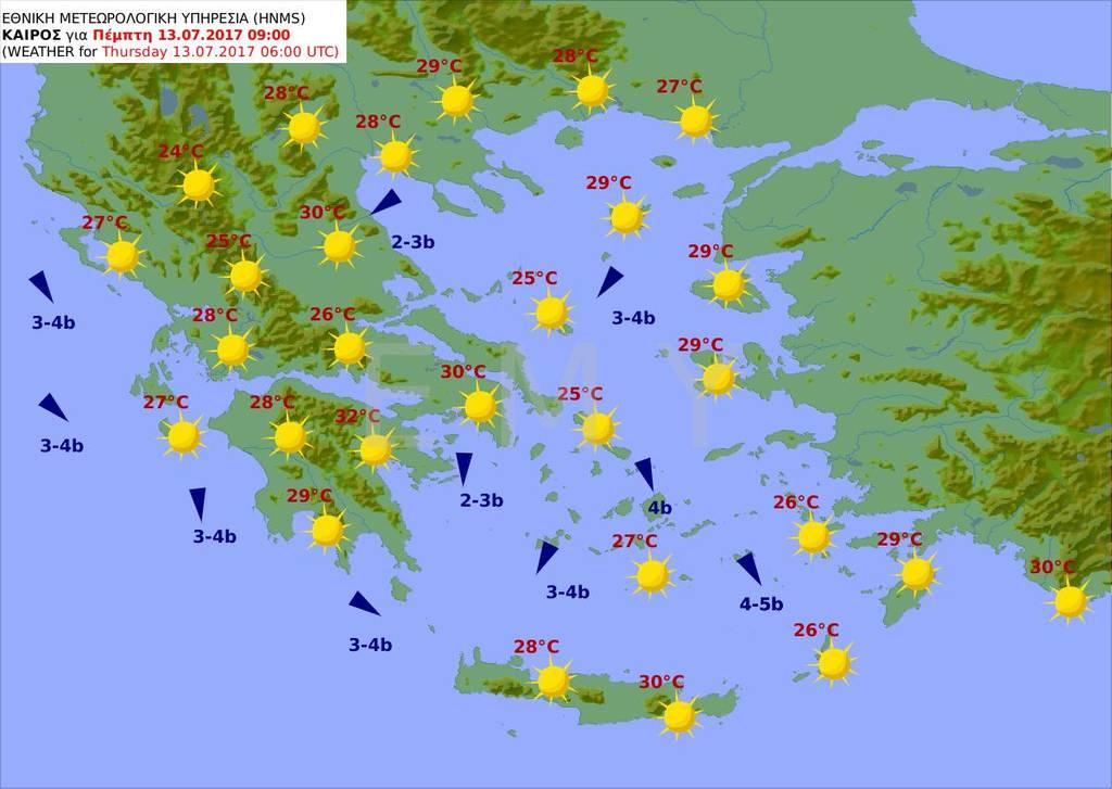 Καιρός: Επιμένει ο καύσωνας! Δείτε τις περιοχές που θα «φλερτάρουν» με τους 40 βαθμούς (pics)