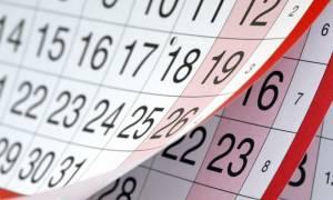Αργίες 2017: Ποιες είναι οι υπόλοιπες αργίες για φέτος - Ποιες «πέφτουν» Σάββατο