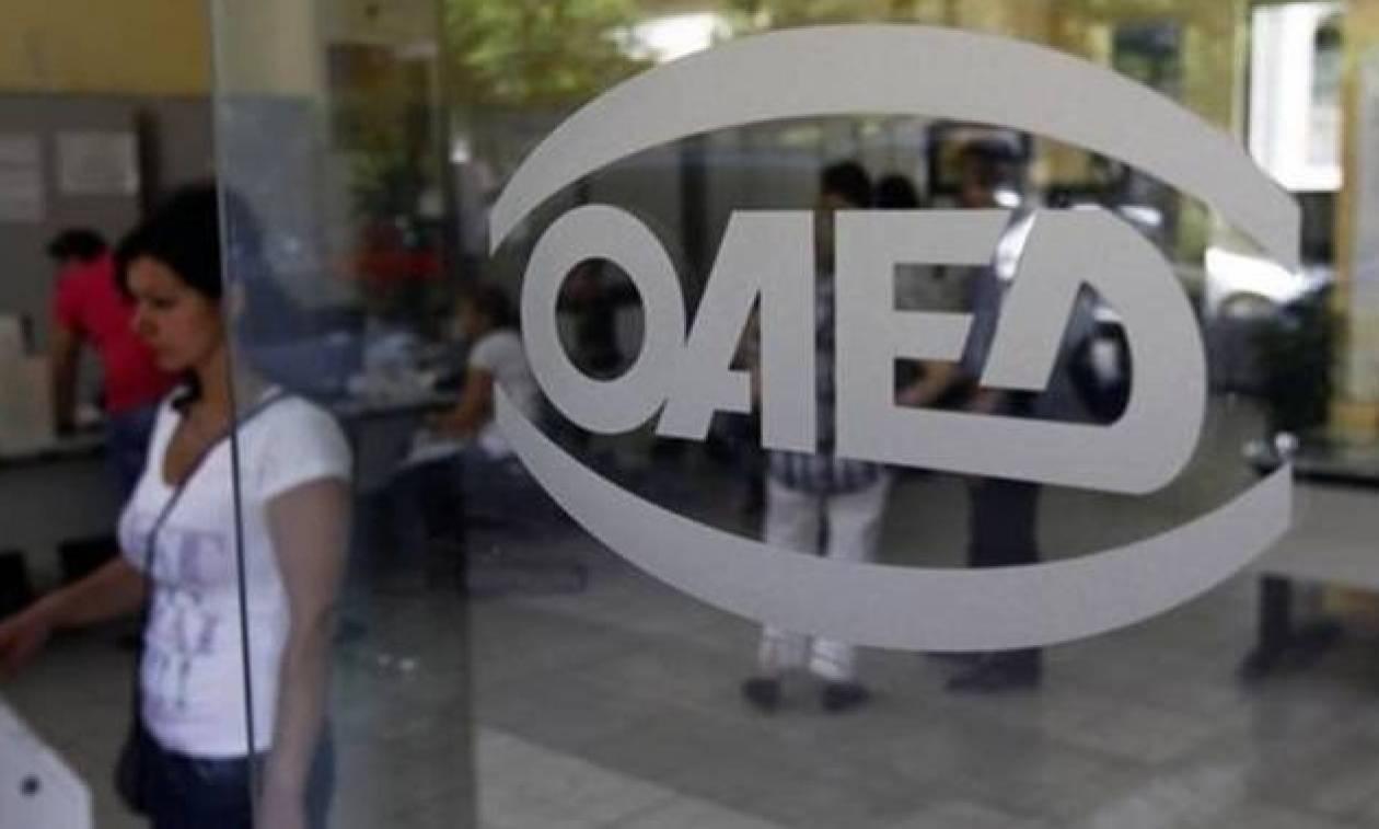 ΟΑΕΔ - Κοινωφελής εργασία: Κάντε κλικ ΕΔΩ για να κάνετε αίτηση για τις προσλήψεις σε δήμους