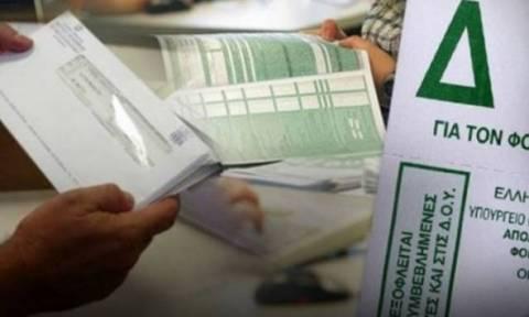 Επιστροφή φόρου: Σήμερα η καταβολή στους λογαριασμούς- Δείτε αν είστε δικαιούχος