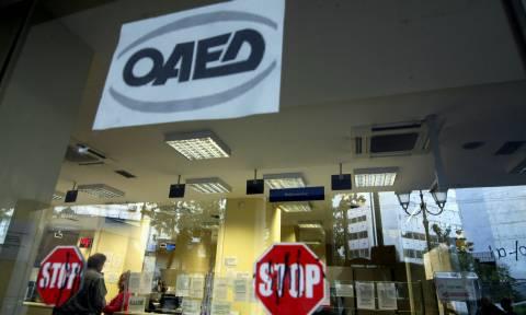 Κοινωφελής εργασία - ΟΑΕΔ: Κάντε κλικ ΕΔΩ για να κάνετε αίτηση για τις προσλήψεις σε δήμους