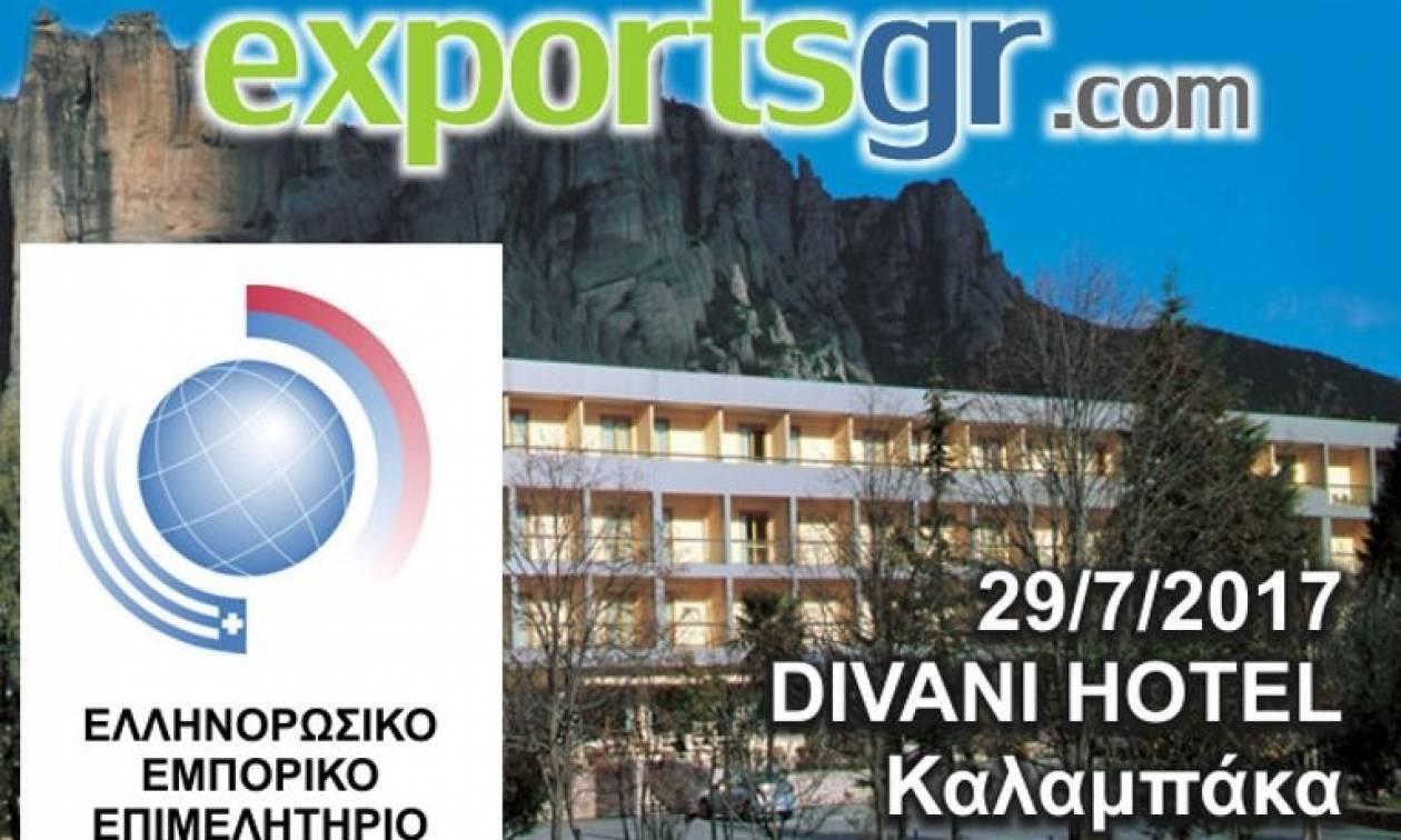 Η EXPORTSGR PC σας συνδέει με τη Ρωσία με την ημερίδα «A Trade Road to Russia»