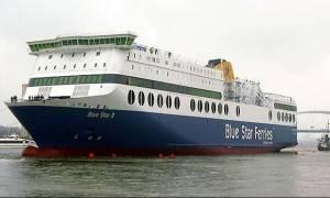 Χαμός στο λιμάνι της Μυκόνου: Επεισοδιακός απόπλους για το Blue Star 2