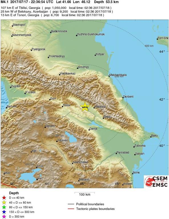 Σεισμός 4,1 Ρίχτερ στη Γεωργία