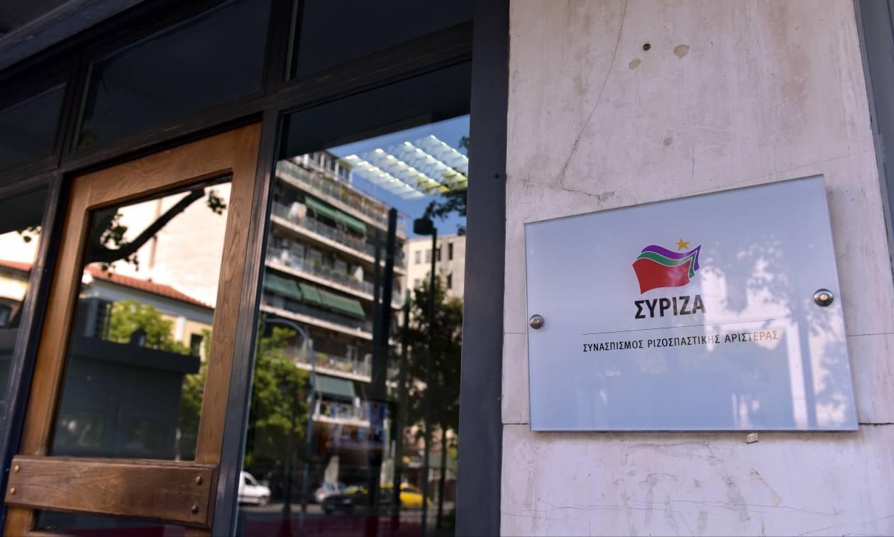 Συνεδριάζει στις 17:00 το Πολιτικό Συμβούλιο του ΣΥΡΙΖΑ