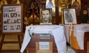 Στην Κύπρο τα λείψανα του ήρωα της ΕΛΔΥΚ Βασίλη Παπαλάμπρου που σκοτώθηκε το 1974