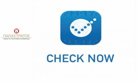 Παπαστράτος: Check Now, η νέα εφαρμογή για τον έλεγχο γνησιότητας πακέτων τσιγάρων
