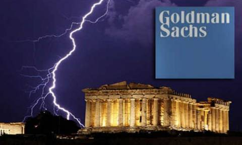 Δραματικές προβλέψεις: Η Ελλάδα οδεύει ολοταχώς για τέταρτο μνημόνιο