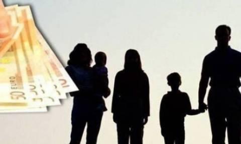 ΟΓΑ: Σήμερα Πέμπτη θα πληρωθούν τα οικογενειακά επιδόματα- Αυτοί είναι οι δικαιούχοι