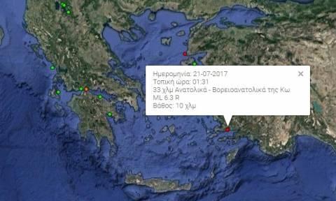 Σεισμός Κως: Η στιγμή που ο εγκέλαδος χτυπάει τα Δωδεκάνησα (vid)