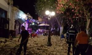Σεισμός Δωδεκάνησα: Στην Κω μεταβαίνει με C-130 από τη Μυτιλήνη ο υφυπουργός Ναυτιλίας