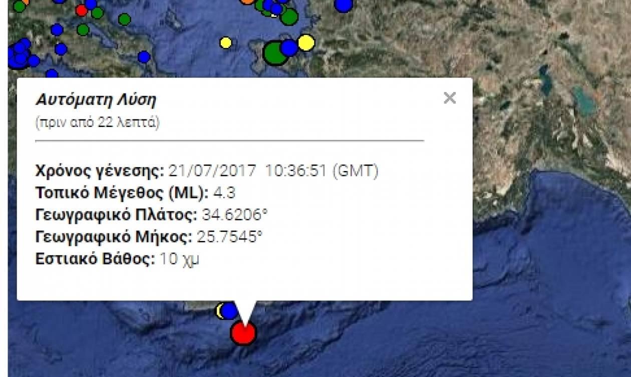 Σεισμός 4,3 Ρίχτερ αναστάτωσε την Κρήτη