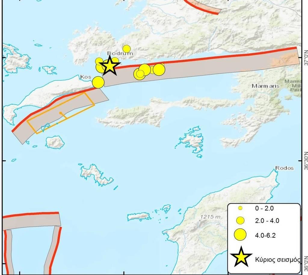Σεισμός Κως: Αυτό είναι το ρήγμα που προκάλεσε τη σεισμική δόνηση (pic)