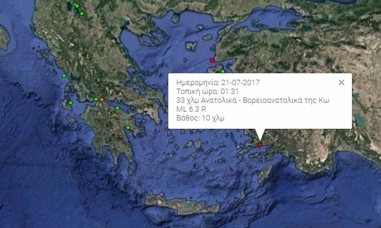 Σεισμός στην Κω LIVE: Δείτε ζωντανά τη σεισμική έξαρση στα Δωδεκάνησα