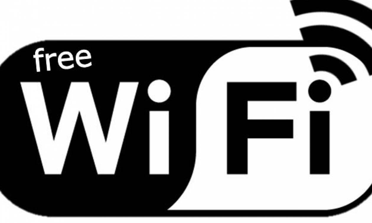 Δωρεάν πρόσβαση στο ίντερνετ για 14,5 χιλιάδες νοικοκυριά – Σε ποιες περιοχές θα ισχύσει