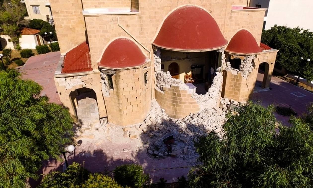 Σεισμός: Αυτό είναι το ρήγμα που ενεργοποιήθηκε στην Κω (pic)